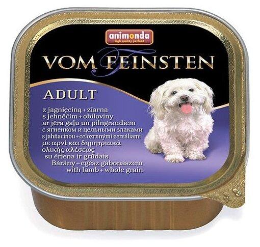 Корм для собак Animonda Vom Feinsten ягненок 150г