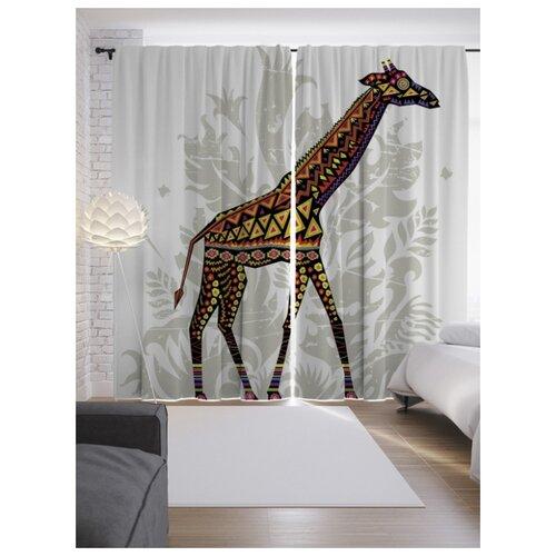 Портьеры JoyArty Жираф - галлюцинация на ленте 265 см (p-16953)