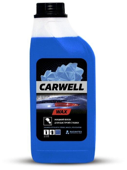 Воск для автомобиля Carwell жидкий Wax