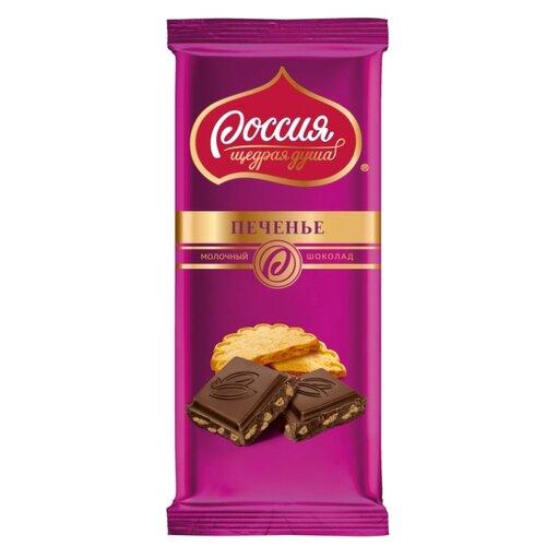 шоколад россия щедрая душа молочный пористый 82 г Шоколад Россия - Щедрая душа! молочный с хрустящим печеньем, 90 г