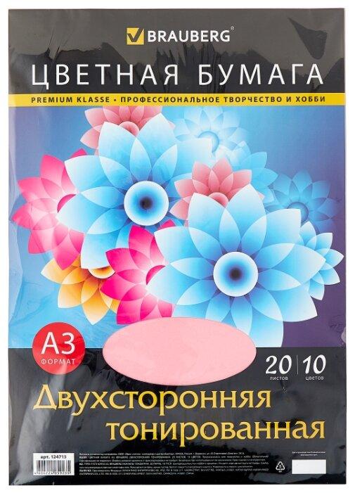 Цветная бумага тонированная в массе BRAUBERG, A3, 20 л., 10 цв.
