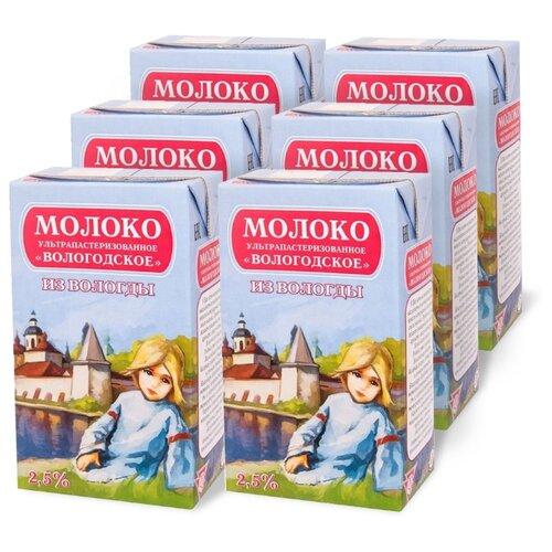 Молоко Из Вологды ультрапастеризованное Вологодское 2.5% 2.5%, 6 шт. по 1 л