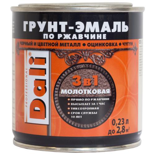 DALI по ржавчине 3-в-1 молотковая коричневый 0.23 л