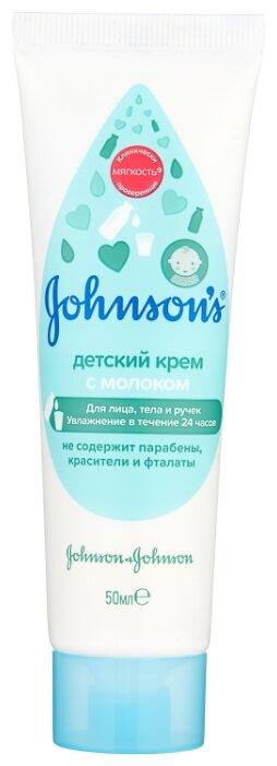 Johnson's Baby Крем 3 в 1 c молоком