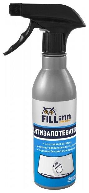 FILL Inn Антизапотеватель FL111, 400 мл