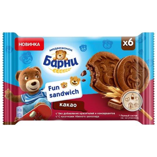 Пирожное Медвежонок Барни Фан Сэндвич с какао и с начинкой с кусочками темного шоколада 180 г