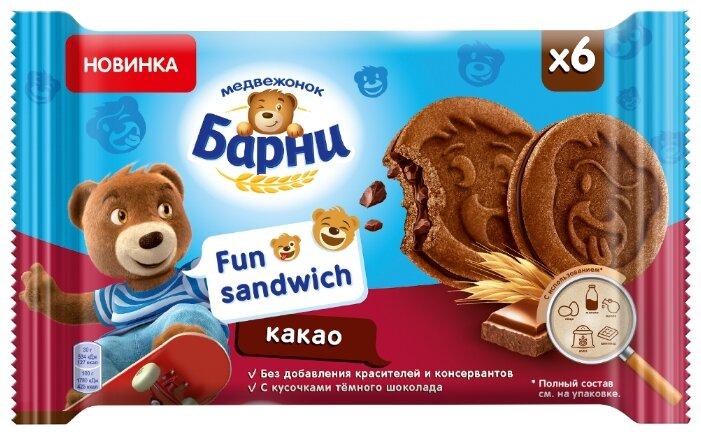 Торт воздушно-кремовый Москва 500 г. Добрынинский