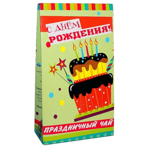Чай черный Важный чайник С днем рождения в подарочной упаковке , 50 гЧай<br>