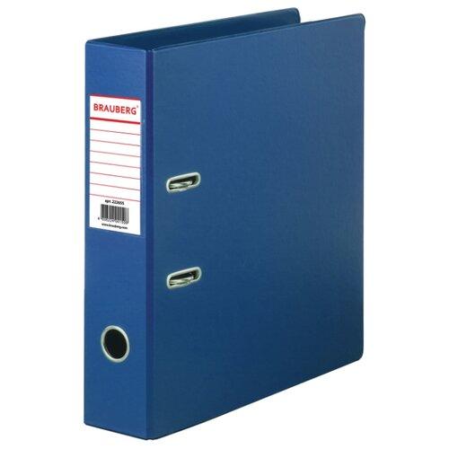 BRAUBERG Папка-регистратор Comfort A4 с двусторонним покрытием, корешок 70 мм синий папка brauberg a4 390x315x120mm black 223082