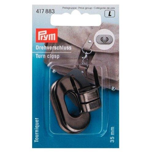 Купить Prym Поворотный замок для сумок 3, 5 x 2 см (417883), состаренное серебро, Фурнитура