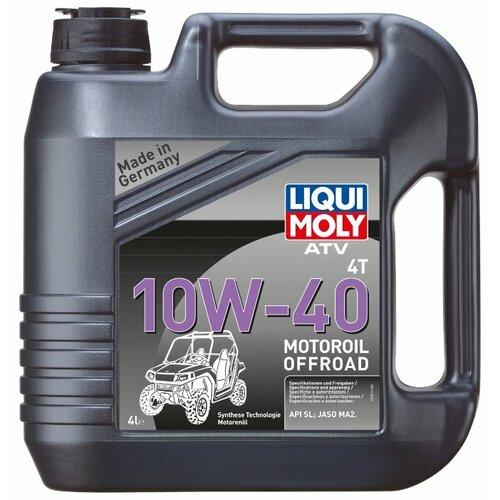 цена на Моторное масло LIQUI MOLY ATV 4T Motoroil 10W-40 4 л
