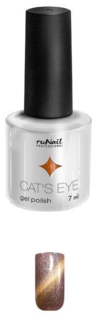 Гель-лак Runail Cat's eye золотистый блик, 7 мл