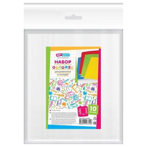 Купить ArtSpace Набор обложек для дневников и тетрадей 210x350 мм, 90 мкм 10 шт бесцветный, Обложки