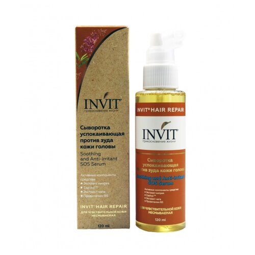 INVIT Сыворотка успокаивающая против зуда кожи головы Soothing and Anti-irritant SOS Serum, 120 мл недорого