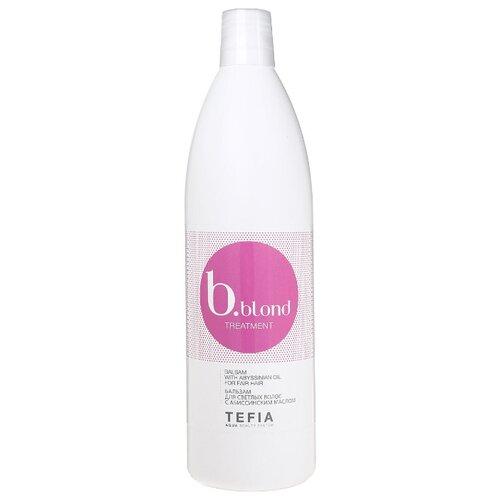 Фото - Tefia бальзам B.Blond Treatment для светлых волос с абиссинским маслом, 1000 мл tefia bblond маска для светлых