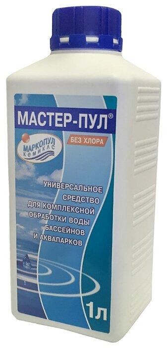 Жидкость для бассейна Маркопул-Кемиклс Мастер-Пул