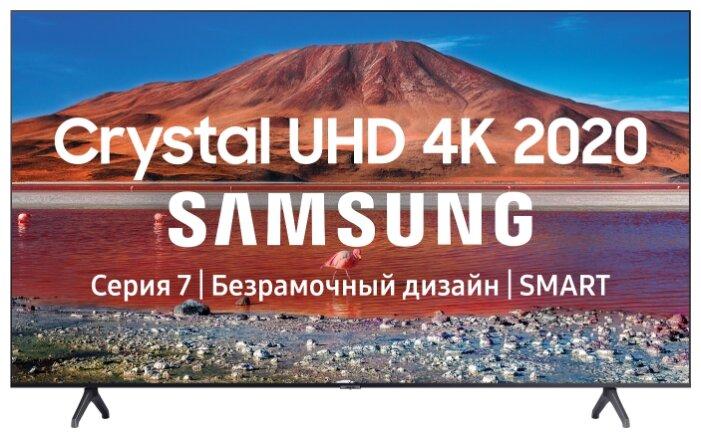 """Телевизор Samsung UE43TU7100UXRU 43"""" — цены на Яндекс.Маркете"""