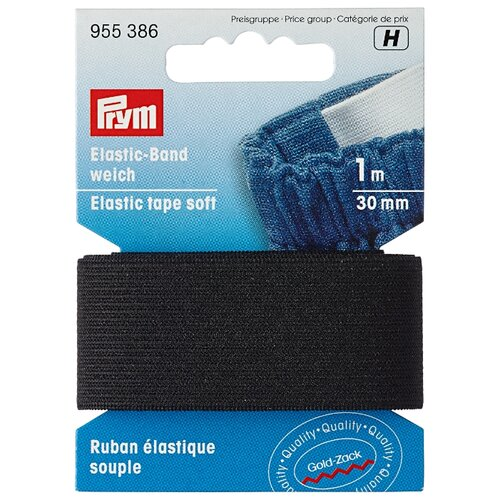 Prym Эластичная лента мягкая (955386), черный 3 см х 1 м prym эластичная лента мягкая 955351 белый 1 5 см х 10 м
