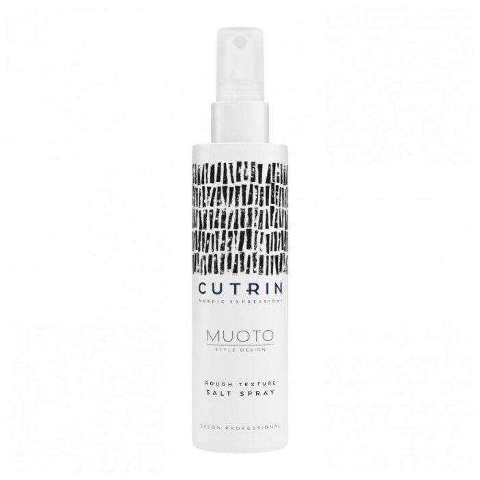 Cutrin Солевой спрей для укладки волос Muoto