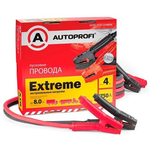 Пусковые провода AUTOPROFI AP/BC-8000 Extreme, 750А, 4 м