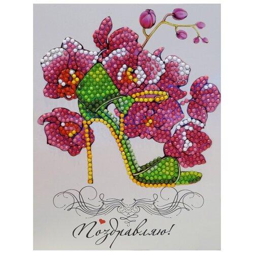 Купить Алмазная открытка Color Kit Поздравляю! 13х18 AZ017, Алмазная вышивка