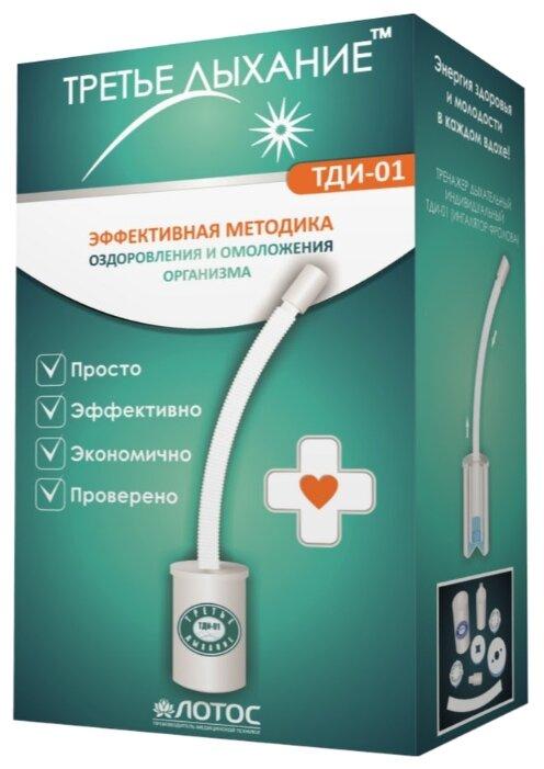 Дыхательный тренажер Лотос ТДИ-01 (тренажер Фролова)