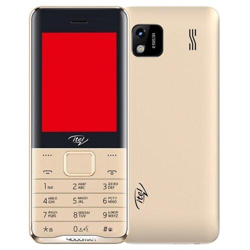 Телефон Itel it5631 золотой