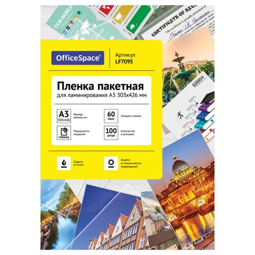 Фото - Пакетная пленка для ламинирования OfficeSpace A3 LF7095 60 мкм 100 шт. пакетная пленка для ламинирования officespace a4 lf7086 60 мкм 100 шт