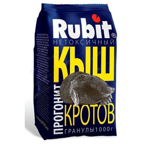 Средство Rubit КЫШ 63202