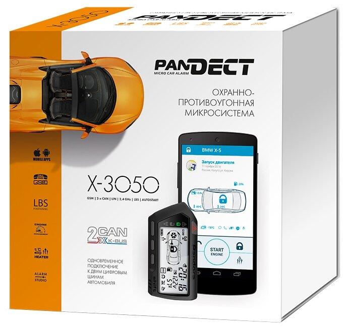 Автосигнализация Pandora Pandect X-3050