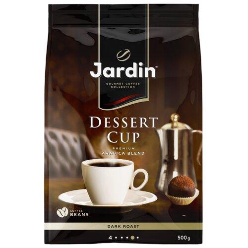 Кофе в зернах Jardin Dessert cup, 500 г кофе в зернах jardin golden cup