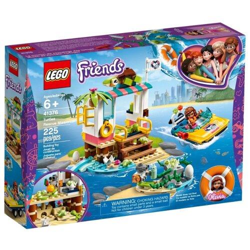 Конструктор LEGO Friends 41376 Спасение черепах конструктор friends lego lego mp002xg00jt9