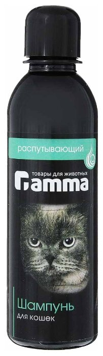 Шампунь Гамма для длинношерстных и пушистых кошек 250 мл