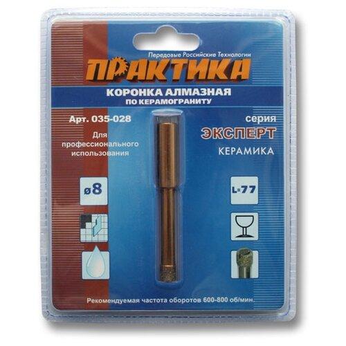 Коронка ПРАКТИКА 035-028 8 мм коронка биметаллическая практика 035 998 51мм