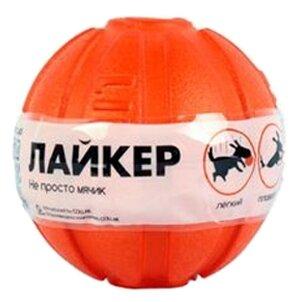 Мячик для собак LIKER Мячик Лайкер (6294)