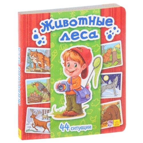Купить Матвиенко Т.Н. Животные леса , Ранок, Познавательная литература