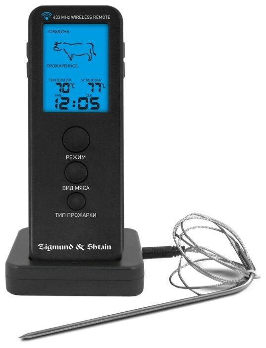 Термометр Zigmund & Shtain Kuchen-Profi MP-66