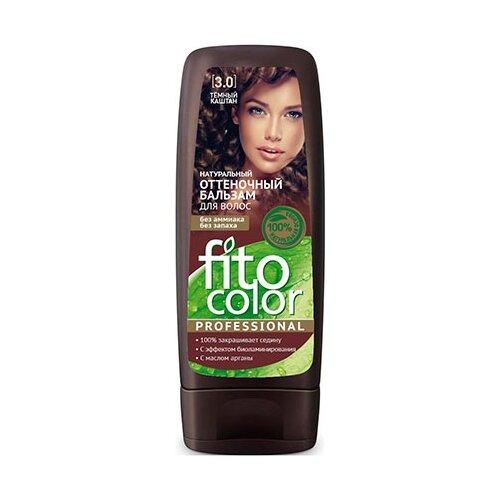 Fito косметик оттеночный бальзам для волос Color Professional тон Темный каштан 3.0, 140 мл fito косметик оттеночный бальзам для волос color professional тон платиновый блондин 10 1 140 мл