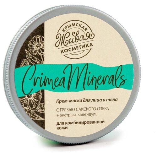 Крымская Живая Косметика Крем-маска Crimea Minerals для комбинированной, 200 г косметика маска