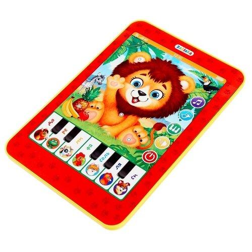 Купить Планшет Zabiaka Мой питомец львенок (4307970) красный, Детские компьютеры