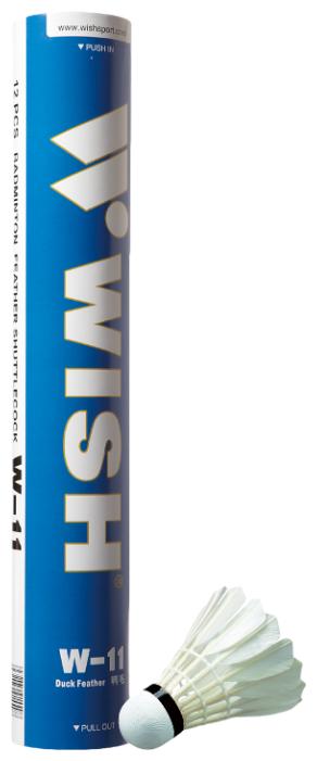Набор воланов WISH W-11