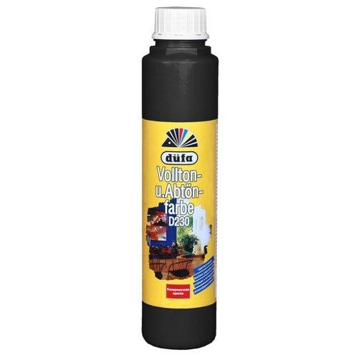 Колеровочная краска Dufa Vollton und Abtonfarbe D230 черный 0.75 л