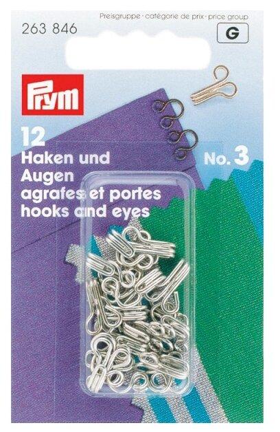 Prym Крючки для одежды №3 (263846, 263851) (12 шт.)