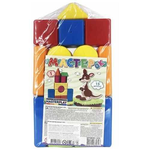 Купить 1-070 Конструктор Мастерок №1, 15 деталей, Colorplast, Детские кубики