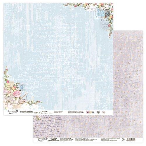 Купить Бумага для скрапбукинга PSR 190907 Время для счастья 190 г/кв.м 30.5 x 30.5 см 10 шт. №6, Mr. Painter, Бумага и наборы
