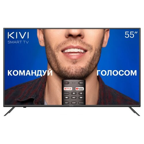 Фото - Телевизор KIVI 55U710KB 55 (2020), черный led телевизор kivi 40f710kb