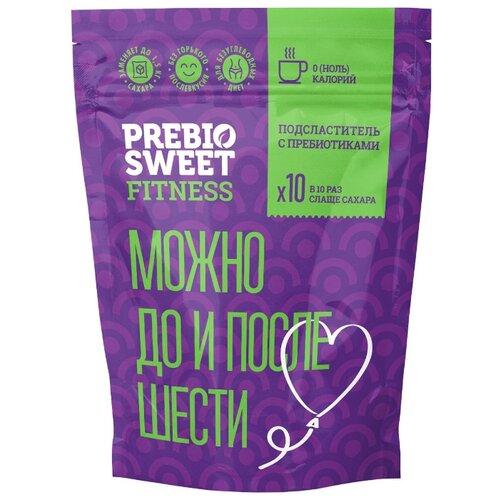 PREBIO SWEET подсластитель Fitness с пребиотиками (дой-пак) порошок 150 г