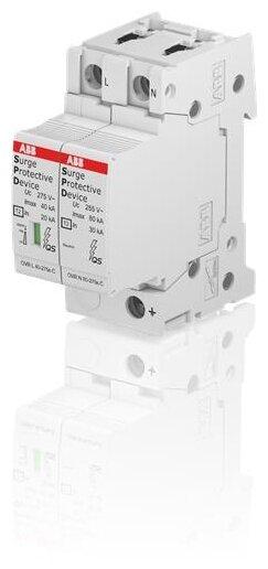 Устройство защиты от перенапряжения для систем энергоснабжения ABB 2CTB815704R1400