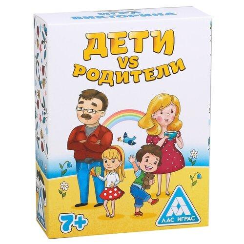 Купить Настольная игра Лас Играс Дети vs родители, Настольные игры