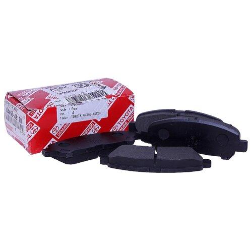 Фото - Дисковые тормозные колодки задние TOYOTA 04466-48120 для Toyota Highlander (4 шт.) дисковые тормозные колодки задние ferodo fdb4048 для toyota auris toyota corolla 4 шт